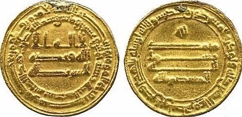 دينار المعتصم بالله ضرب ببغداد عام 225هـ