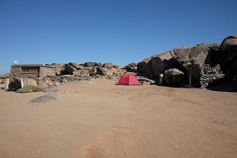 جزيرة القرش حيث اعتقل الناما