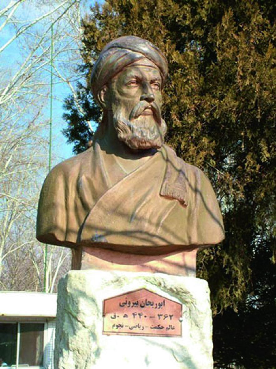 تمثال ابو ريحان البيروني