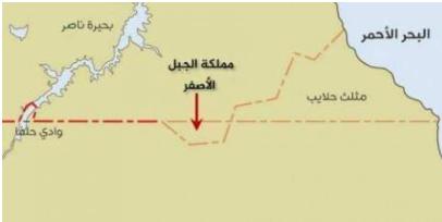 خريطة مملكة الجبل الأصفر