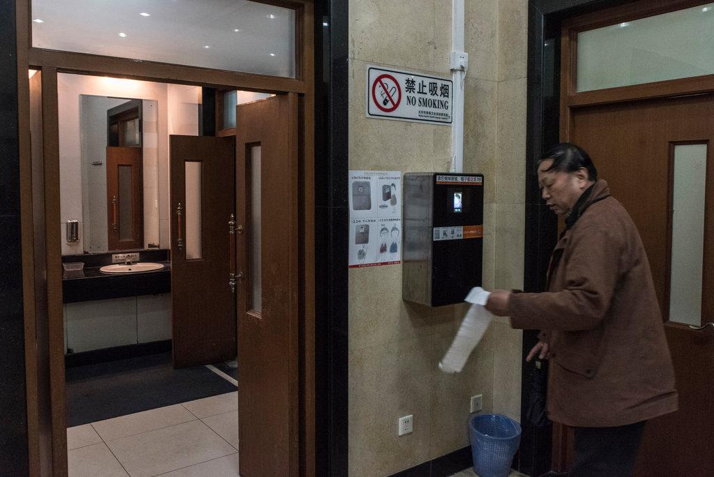 شخص صيني يسحب ورق التواليت بعد تعرف الآلة على وجه