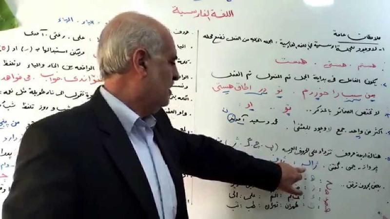 التعليم بلغة الام ممنوع في ايران