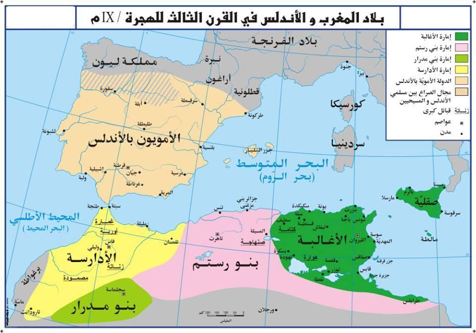 خريطة المغرب الإسلامي في القرن الثالث الهجري