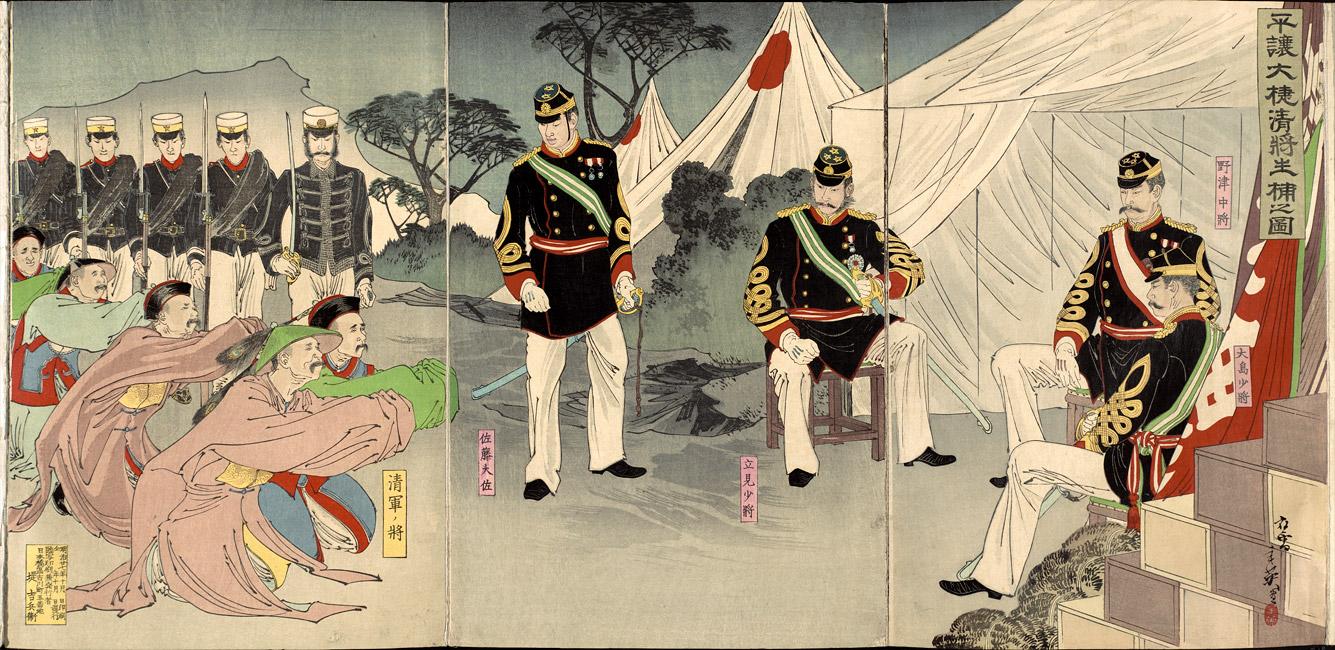 استسلام الصينيين للقادة العسكريين اليابانيين في 1894.
