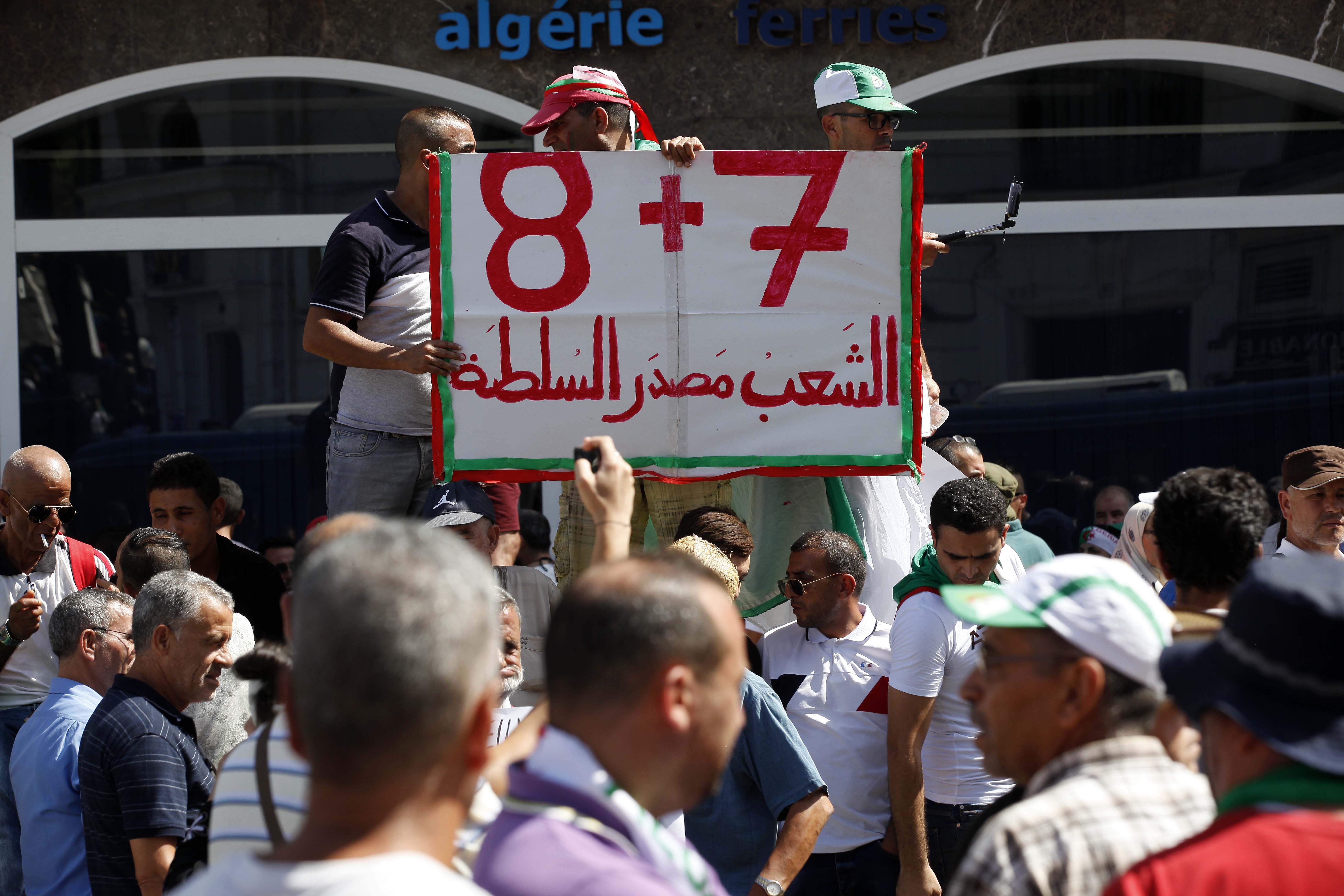 الحراك مستمر في رفض الانتخابات دون ضمانات