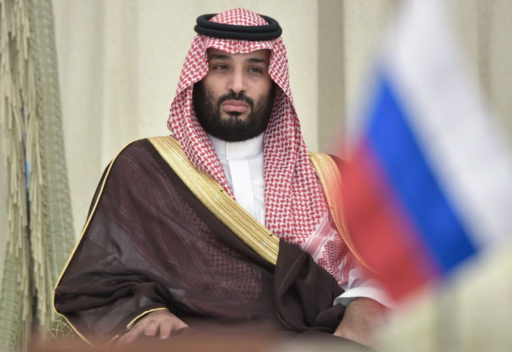 السعودية وإسرائيل