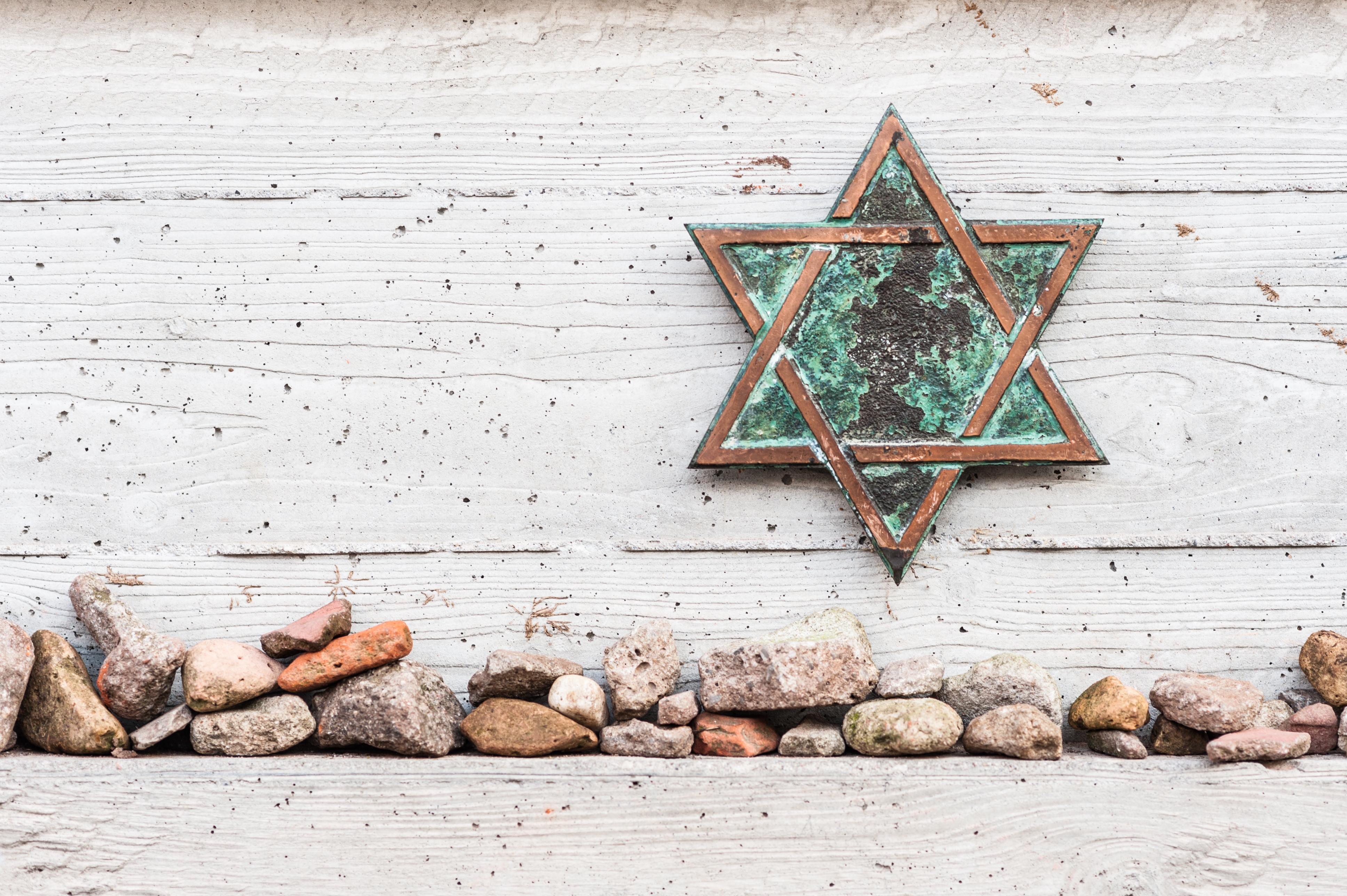 اليهود الإمارات