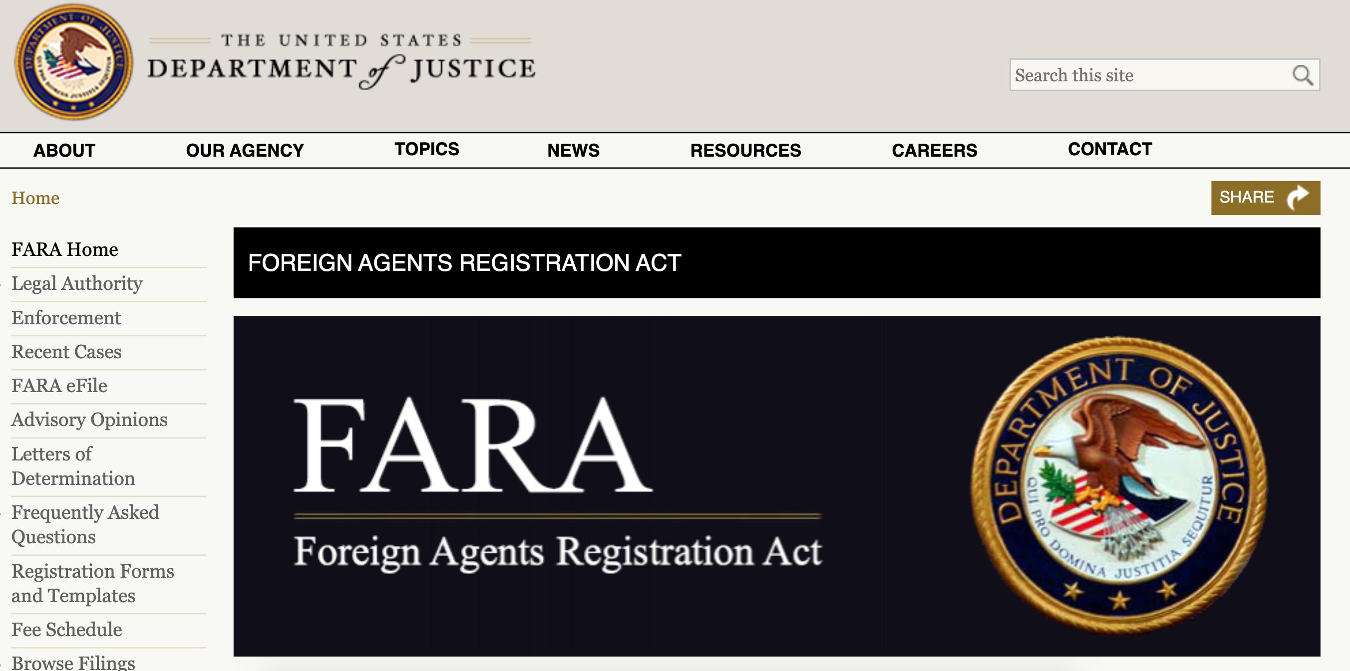 واجهة قاعدة بيانات فارا على موقع وزارة العدل الأمريكية