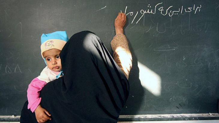 الفارسية تكتب بالحروف العربية